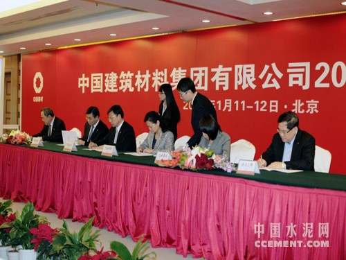 China: CNBM's total profit reached 13.1b yuan, a YOY increase of 13%